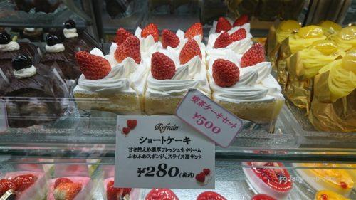 新松戸「ルフラン」の、これぞ王道「いちごショートケーキ」