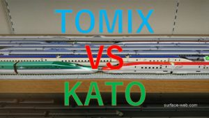 鉄道模型を始めるなら「TOMIX」vs「KATO」どっちがおすすめ?