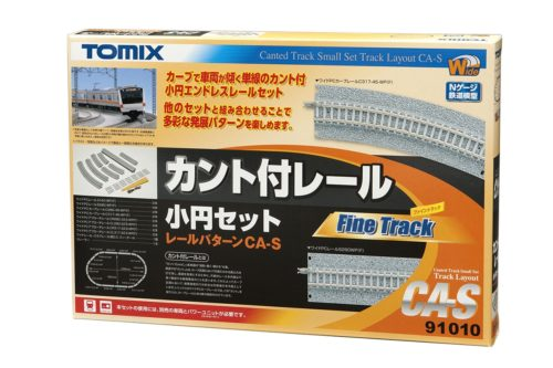 【レビュー】ワイドPCレールのカント付レール小円セットCA-S